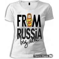 "Women's T-shirt ""From Russia with Love"""