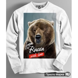 "Sweatshirt with a bear ""From Russia with love"""