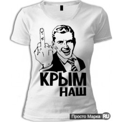 "Women's T-shirt ""Crimea is Ours"""