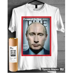 "T-shirt with Putin ""Putin Time magazine"""