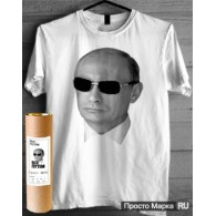"T-shirt ""Putin in glasses"""