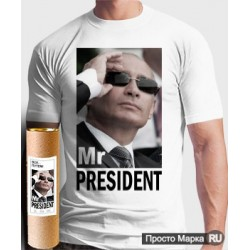 "T-shirt with Putin ""Mr President Glasses"""
