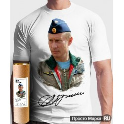 "T-shirt ""Putin in his Cap autographed"""