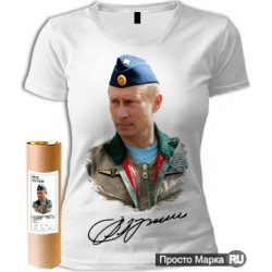 "Women's T-shirt ""Putin in his cap with autograph"""