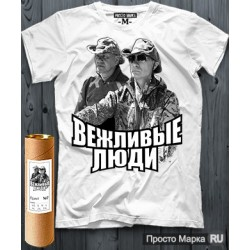 "T-shirt ""Putin And Shoigu"""