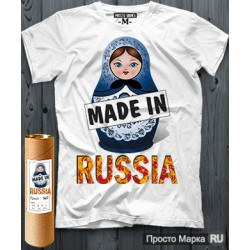 "T-shirt ""Matryoshka Made in Russia"""
