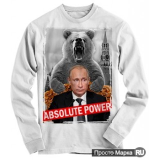 "Hoodie Sweatshirt with Putin ""Absolute Power"""