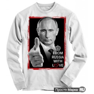 "Hoodie Sweatshirt with Putin ""From Russia with Love"""