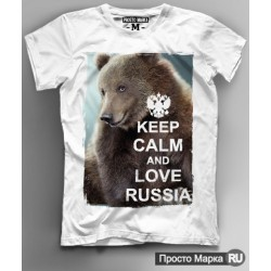"Bear t-shirt ""keep kalm"""