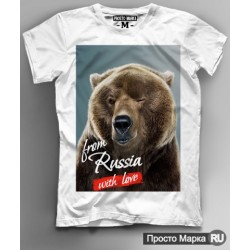 "Bear t-shirt ""From Russia with love"""