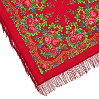 Traditional Russian Shawls