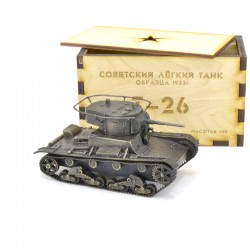Scale model of the Russian T-26 Tank (1:35), bronze
