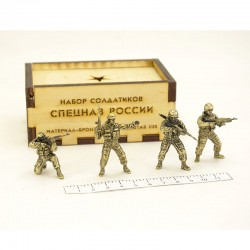 Set of Soldiers, Russia's Elite Special Forces (4 items, 1:35), bronze