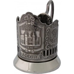 "Nickel-plated Cup Holder ""Belarusian Railway Station"" niello"