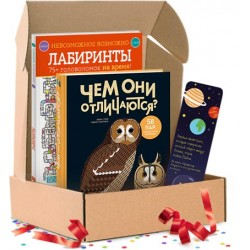 The young scholar. Gift set