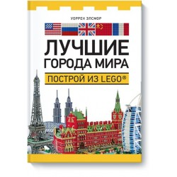 The best cities in the world Build with LEGO®