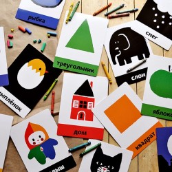 Look! 20 educational cards for kids