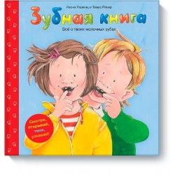 The tooth book All about your baby teeth
