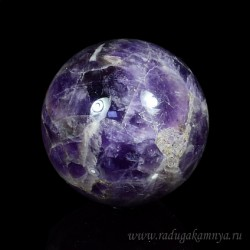 Amethyst ball diameter 78-79mm, 670gr (1sort)