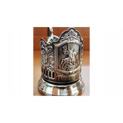 "Silver-plated Cup Holder ""George"" niello"