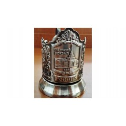 "Nickel-plated Cup Holder ""Kazansky Railway Station"" niello"