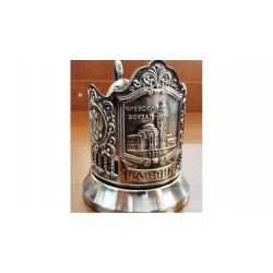 "Nickel-plated Cup Holder ""Kiev Railway Station"" niello"