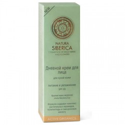 Aralia Mandshurica Day Cream for dry skin