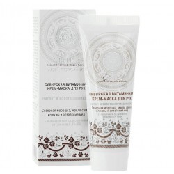 "Cream-mask for hands ""Siberian"" enriched with vitamins"