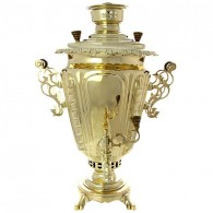 "Combined samovar 1,8 gal yellow ""Cone"" fluted, art. 350310"